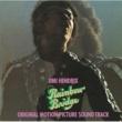 Jimi Hendrix レインボウ・ブリッジ