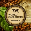 WORLD MUSIC CAFE 世界の音楽が集まるカフェ (ワールドカフェミュージック) ~ベストセレクション20~