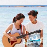 Robynn & Kendy Yue Hu