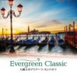 ハンスイェルク・シェレンベルガー/イタリア合奏団 オーボエ協奏曲 ニ短調 作品9の2 第2章:アダージョ