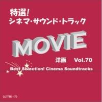 COUNTDOWN SINGERS 映画「ザ・マペッツ2/ワールド・ツアー」より (Rainbow Connection)