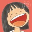 岸田 繁 (くるり) 高野寛 ソングブック~TRIBUTE TO HIROSHI TAKANO~
