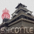 JUNGRICO SHiCOTTLE