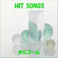 オルゴールサウンド J-POP GIRL TALK (オルゴール)