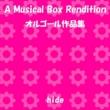 オルゴールサウンド J-POP hide オルゴール作品集