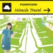 ぽらぽら。 Miracle Travel