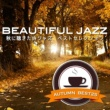 Sarah Vaughan BEAUTIFUL JAZZ ~秋に聴きたいジャズベストセレクション25~