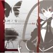 霜月はるか 珠洲ノ宮~SUZUNO=MIYA~Ar tonelico3 Hymmnos Concert side.紅