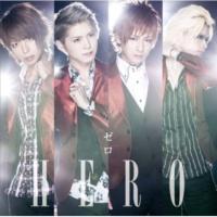 HERO ゼロ/Yusuke(Dr)Ver.