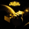 JUSTICE DVNO (EP with video)