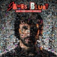 James Blunt Same Mistake