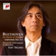 ケント・ナガノ ベートーヴェン:交響曲第2番&第4番