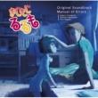 遠藤ゆりか TVアニメ「まじもじるるも」オリジナル・サウンドトラック