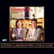 金子三勇士/小林研一郎/ロンドン・フィルハーモニー管弦楽団 チャイコフスキー:ピアノ協奏曲 第1番、他