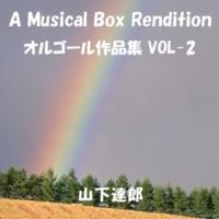 オルゴールサウンド J-POP GET BACK IN LOVE (オルゴール)Originally Performed By 山下達郎