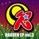 ORIONBEATS RAKUEN EP vol.3