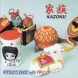 遠藤律子with Funky Ritsuco Version! 家族