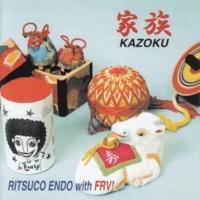 遠藤律子with Funky Ritsuco Version! FLYING THROUGH THE AIR