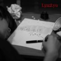 Lyu:Lyu ディストーテッド・アガペー