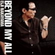 中山英二 Beyond My All