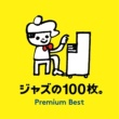 Various Artists Jazz No 100Mai, Premium Best