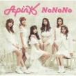 Apink NoNoNo [Japanese Ver.]