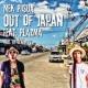 Mek Piisua OUT OF JAPAN feat. PLAZMA
