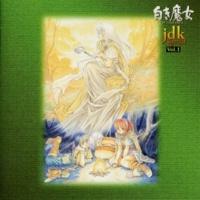 Falcom Sound Team jdk 小さな英雄 -オルゴール- (スペシャルアレンジ)