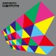 Schroeder-Headz LIVE -Synesthesia-