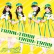 ステーション♪ TRAIN=TRAIN=TRAIN=TRAIN