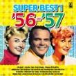 Various Artists 青春の洋楽スーパーベスト '56~'57