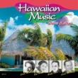 Various Artists ハワイアン・ベスト~スウィート・レイラニ