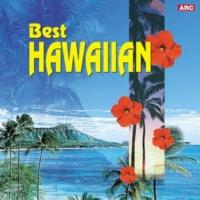 ジョーレナ・ハワイアンズ 島の唄