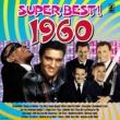 トリオ・ロス・パンチョス 青春の洋楽スーパーベスト 1960