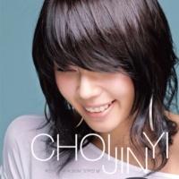 Choi Jin Yi Brilliant Day (Inst.)