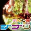 Tokyo Otaku Electronz Dance with ジブリ