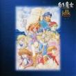 Falcom Sound Team jdk 英雄伝説 III jdk Special Vol. 2