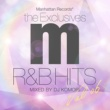 Various Artists Manhattan Records The Exclusives R&B Hits Vol. 6 (Mixed By DJ KOMORI)