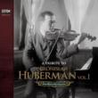 Various Artists フーベルマンの芸術 Vol.1