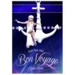 倖田來未 Koda Kumi Hall Tour 2014~Bon Voyage~