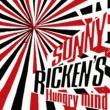 Ricken's SUNNY / Hungry mind