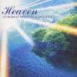 KAREN Heaven ~EUROBEAT MEETS HEALING STYLE~