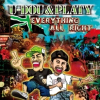 U-DOU&PLATY Ragga Rub A Dub Style