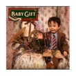 Baby Jazz Records Wonderful Christmastime