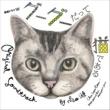 高田 漣 連続ドラマW グーグーだって猫である/オリジナル・サウンドトラック