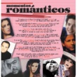 Various Artists Momentos romanticos (12 tracks)
