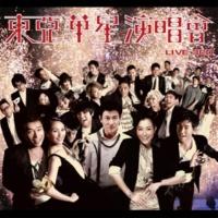 Sammi Cheng Medley - Re Ai Dao / Chotto Deng Deng / Ding Dang