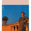 """Elizabeth """"Liza"""" Wang Qing Cheng Zhi Lian (Capital Artists 40th Anniversary Reissue Series)"""