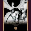 Anthony Lun, Anita Mui Xin Ren Shi Leng