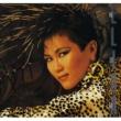 Eliza Chan Zai Jian Sayonara (Capital Artists 40th Anniversary Series)